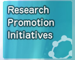 Reserch Promotion Initiatives